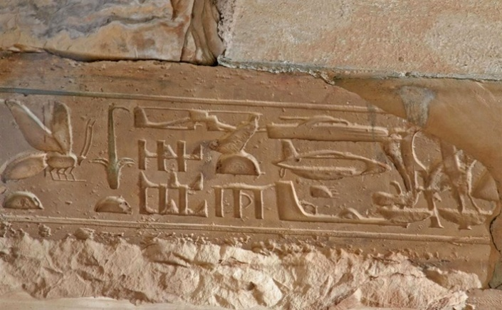 4 Artefak Kuno Misterius dan Unik yang Pernah Ditemukan di Muka Bumi